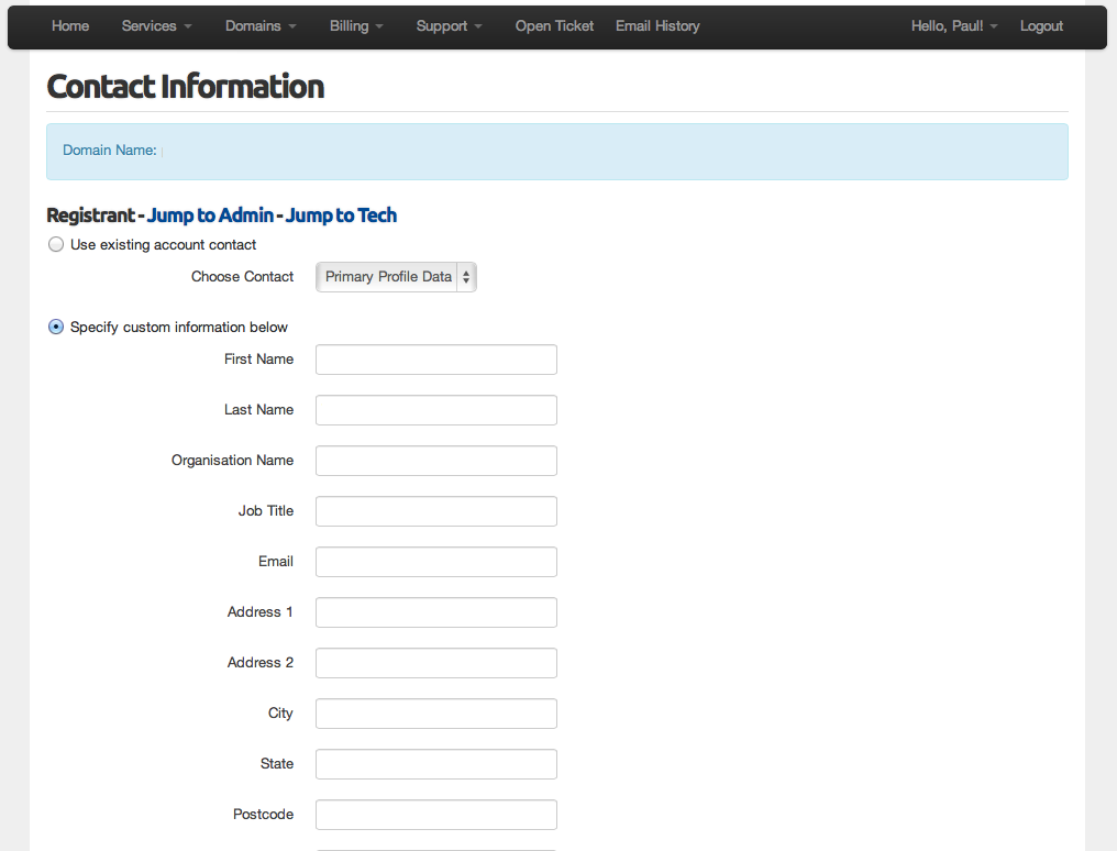 Domain management screen2