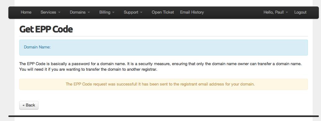 Domain management screen3